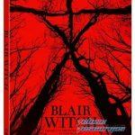 La Bruja De Blair (2016) [HD 1080p Latino]